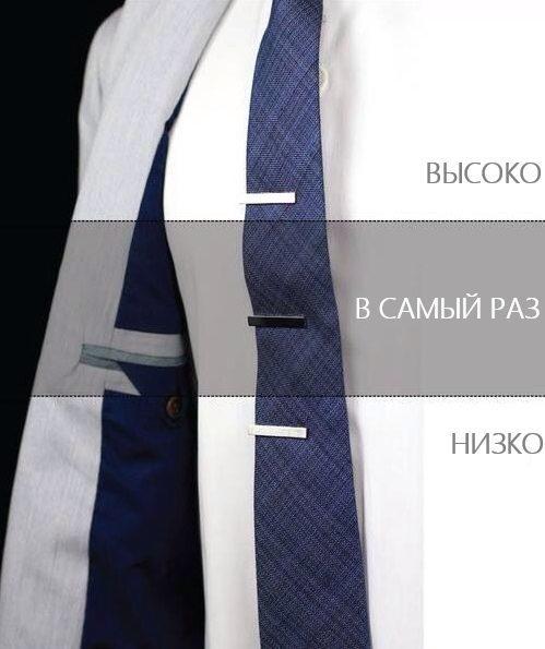 Как вешать зажим для галстука