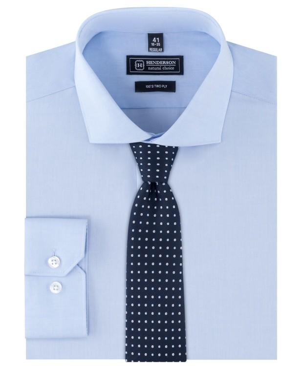 Рубашка однотонная голубого цвета от компании HENDERSON