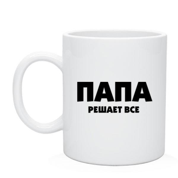 Чашка на Новый год специально для папы