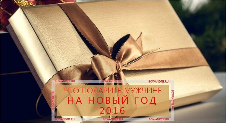 Мелочи в подарок и стихи 39