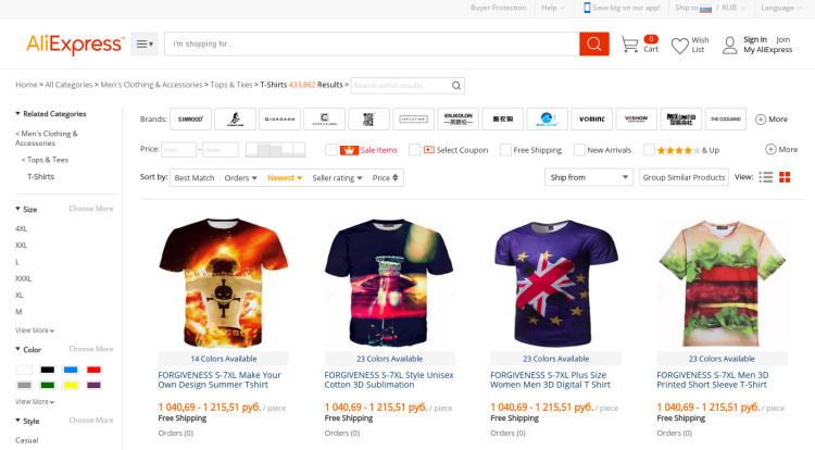 Китайские интернет-магазины славятся тем, что в них можно найти самые невероятные вещи