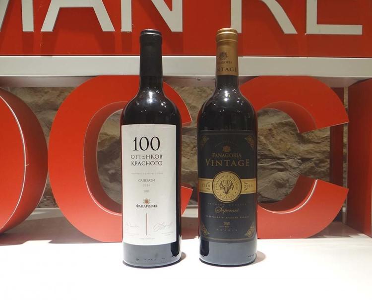 ЗГУ и ЗНМП – маркировка вин, гарантирующая высокое качество продукции