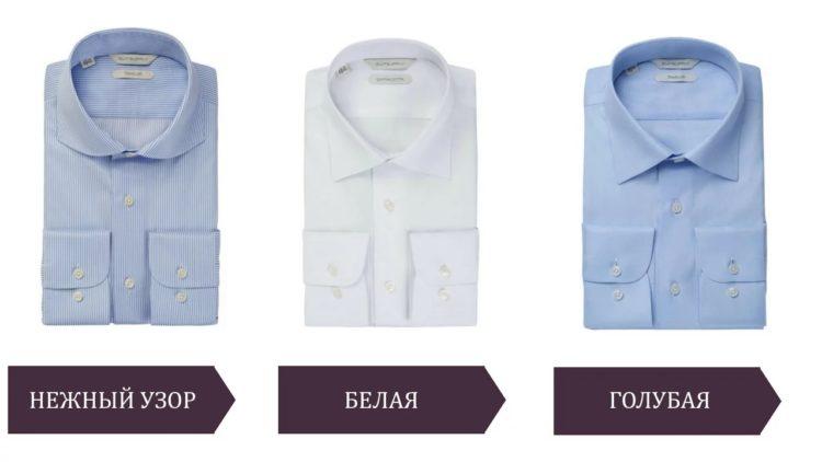 Эти 3 варианта рубашек больше остальных уместны на свадьбе