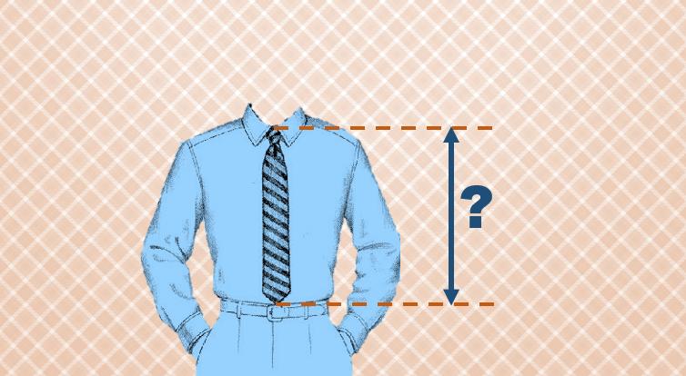 Длина галстука должна быть