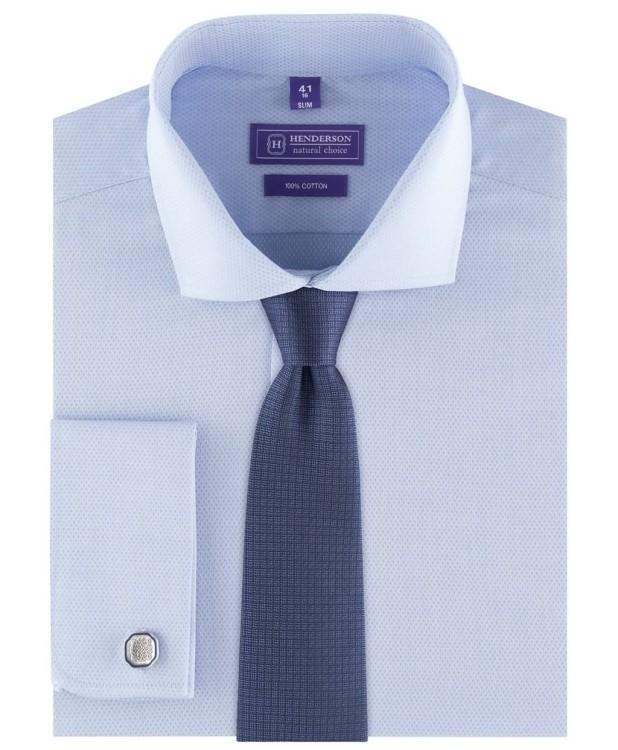 Рубашка однотонная голубого цвета от Henderson