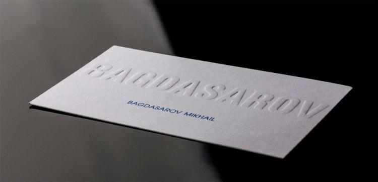 Визитная карточка с тиснением