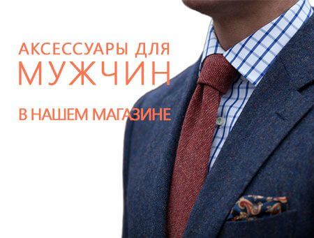 Интернет-магазине Bowandtie Shop Gallery