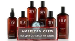 american_crew