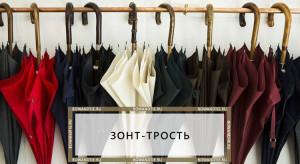 Зонт-трость фасоны, секреты выбора, правила ношения